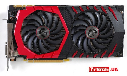 MSI-GeForce-GTX-1070-Ti-GAMING-8G-fans