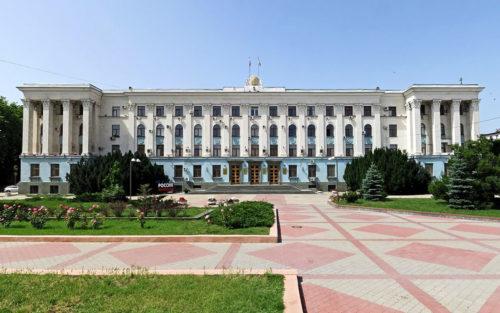 Бывших чиновников Крыма, оштрафовали за майнинг, на рабочем месте
