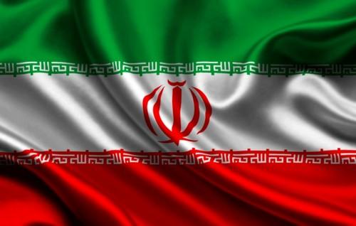 Торговля биткойнами и криптовалютой в Иране запрещена