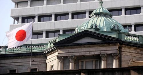 Центральный банк Японии не будет запускать национальную криптовалюту