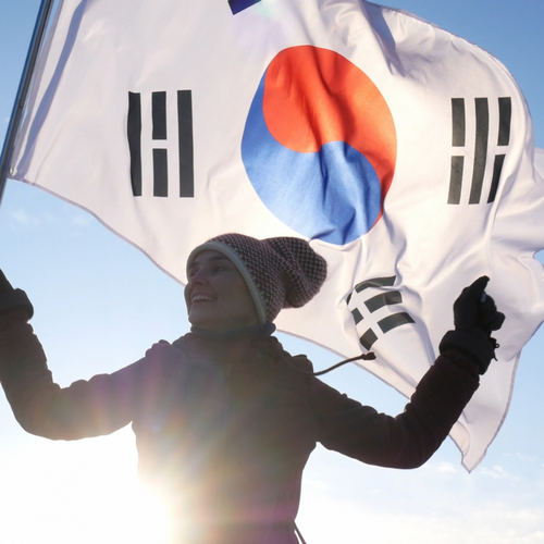 Korean Regulations Update: Policy Easing, New Crypto Classification, Central Bank Report