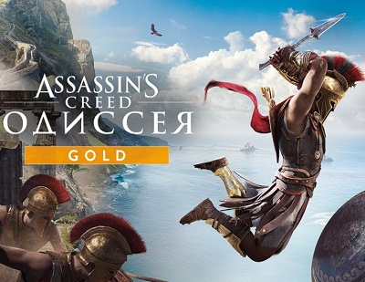 Ключи Assassin's Creed Odyssey, Killing Floor 2, Total War: WARHAMMER II, free keys