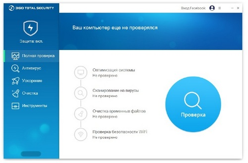 Бесплатный антивирус, 360 Total Security 10.2.0.1281