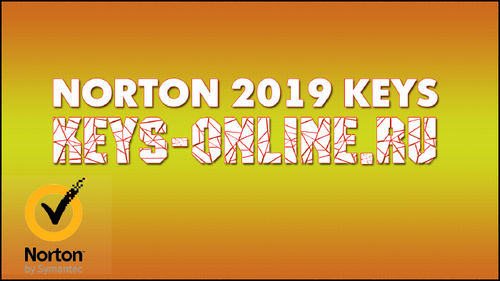 Ключи для Norton security, и Norton Antivirus, 2019